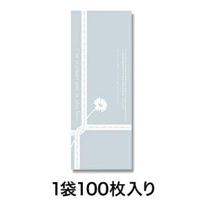 【菓子袋】OPPスウィートパック 7.5+6×20 ルバン