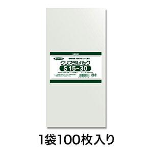 【OPP袋】クリスタルパック S 15−30