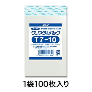 【OPP袋】クリスタルパック T 7−10