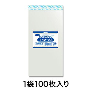 【OPP袋】クリスタルパック T 12−23