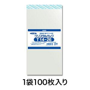 【OPP袋】クリスタルパック T 14−26