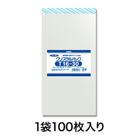 【OPP袋】クリスタルパック T 16−30