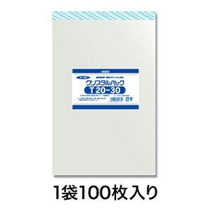 【OPP袋】クリスタルパック T 20−30