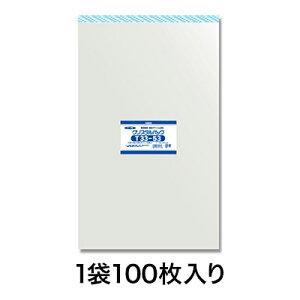 【OPP袋】クリスタルパック T 33−53