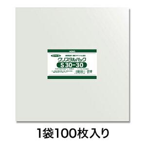 【OPP袋】クリスタルパック S 30−30