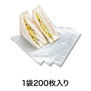 【パン袋】サンドイッチ袋 PP 45