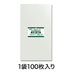 【OPP袋】クリスタルパック S 25−45