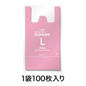 【カラーレジ袋】Nカラーハンドハイパー L ピンク