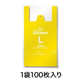 【カラーレジ袋】Nカラーハンドハイパー L イエロー