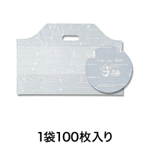 【持ち帰り袋】ハンディバッグ YM ティータイム