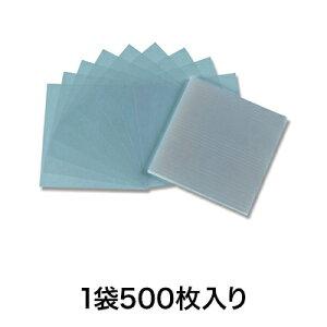 【食品用シート】OPPシート #20 40−60
