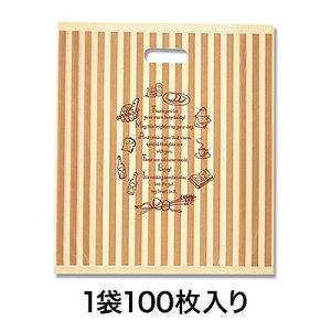 【レジ袋】HDカラーポリ G−L ホームメイド