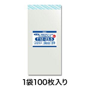 【OPP袋】クリスタルパック 04T 12−23.5