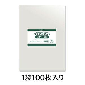 【OPP袋】クリスタルパック S 21−30