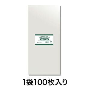 【OPP袋】クリスタルパック S 23−50