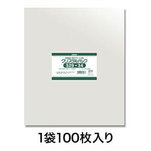 【OPP袋】クリスタルパック S 29−34