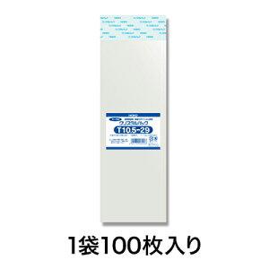 【OPP袋】クリスタルパック T 10.5−29