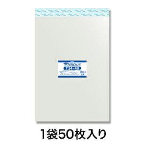 【OPP袋】クリスタルパック T 34−48