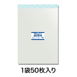【OPP袋】クリスタルパック T 40−55