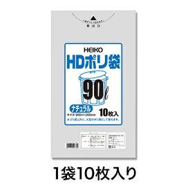 【ゴミ袋】HDポリ袋 #02 90L ナチュラル