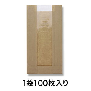 【窓付袋】窓付ガゼットP 12−23 筋入無地クラフト