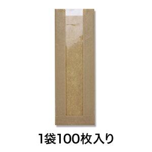 【窓付袋】窓付ガゼットP 12−35 筋入無地クラフト