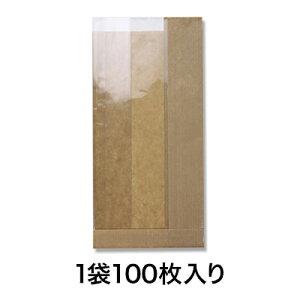 【窓付袋】窓付ガゼットP 16−33 筋入無地クラフト