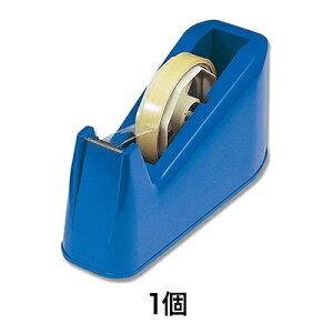 【テープカッター】ヘイコーカッター No.4 ブルー