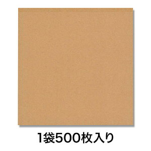 【バーガー袋】バーガー袋 M 未晒 500枚箱入