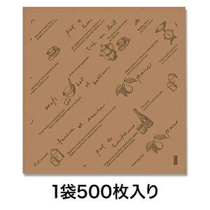 【バーガー袋】バーガー袋 M 未晒ティータイム 500枚箱入