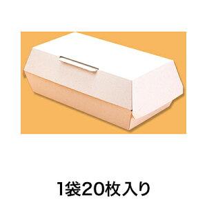 【ランチトレー】エコパームBOX アラカルトM