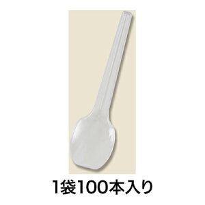 【使い捨てスプーン】ヘイコープラスプーン 10cm 透明 バラ