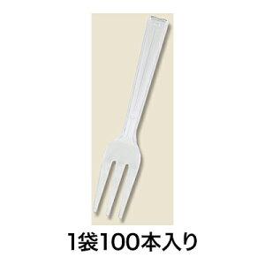 【使い捨てフォーク】ヘイコープラフォーク 12cm 透明 単袋