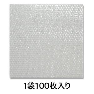 【プチプチ】ミナパックシート401K300×300 100枚入