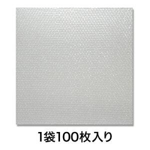 【プチプチ】ミナパックシート401K500×500 100枚入