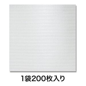 【プチプチ】ミナフォームシート1mm400×400 200枚入