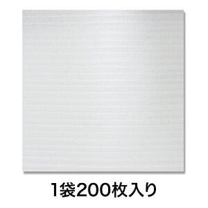 【プチプチ】ミナフォームシート1mm500×500 200枚入