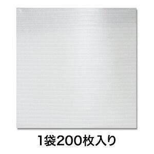 【プチプチ】ミナフォームシート1mm600×600 200枚入