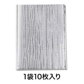 【保冷袋】ミラクルパック35−3A 平袋L−A 10P