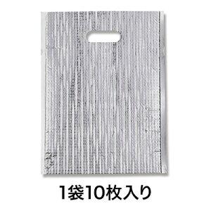 【保冷袋】ミラクルパック35−1 手抜き平袋S 10P