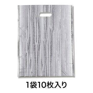 【保冷袋】ミラクルパック35−2 手抜き平袋M 10P