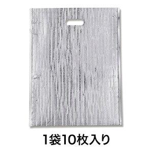 【保冷袋】ミラクルパック35−3 手抜き平袋L 10P
