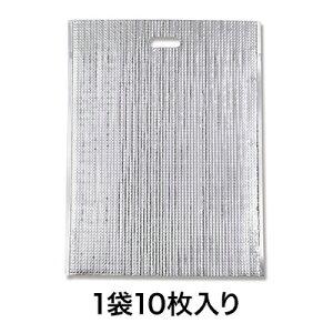 【保冷袋】ミラクルパック35−4 手抜き平袋LL 10P