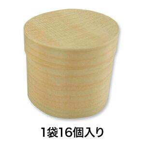 【木製容器】ミニミニわっぱ40−35 16P