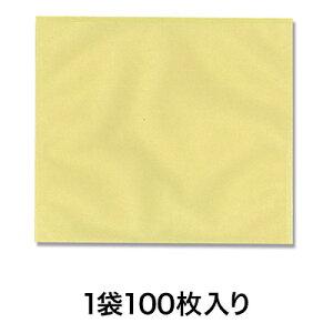 【耐油袋(手提袋・お持ち帰り用袋)】マスターパック 6号 黄色