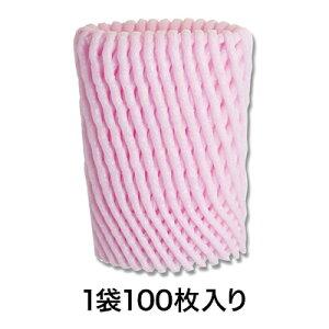 【フルーツキャップ】ネットキャップ W−110 ピンク