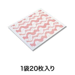 【不織布風呂敷】アラカルト 梅の香り 50cm角 20枚入