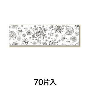【ラッピングシール】特殊強粘ギフトシール ペタト フラワー