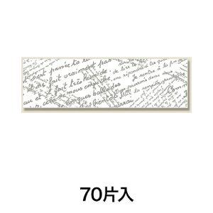 【ラッピングシール】特殊強粘ギフトシール ペタト レター