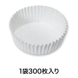 【紙ケース】ペットカップ 純白 60×20 300枚
